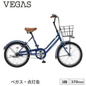 自転車 完全組立 小径車 ベガス20 点灯虫 ブリヂストン 内装3段 街乗り ファッション veg03t|jitensha-box