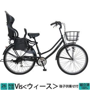 子供乗せ自転車 完全組立 ウィース 26インチ 6段変速 後ろチャイルドシート付き RBC-015DX|jitensha-box