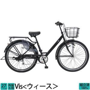 自転車 完全組立 通勤 通学 ウィース 27インチ 6段変速 極太タイヤ オートライト|jitensha-box