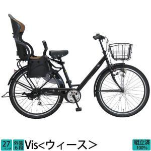 子供乗せ自転車 完全組立 通勤 通学 ウィース 27インチ 6段変速 後ろチャイルドシート付き 極太タイヤ オートライト|jitensha-box