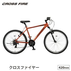 自転車 マウンテンバイク 完全組立 クロスファイヤー26×1.95-420mm ブリヂストン 外装21段 スポーツ xfe42|jitensha-box
