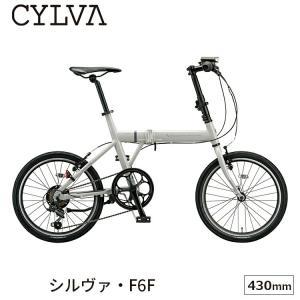 折りたたみ自転車 シルヴァ F6F 20×1.5-430mm ブリヂストン 外装6段 スポーツ yf6f20|jitensha-box