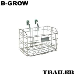 B-GROW(ビーグロウ) BK-01 折りたたみ式バスケット