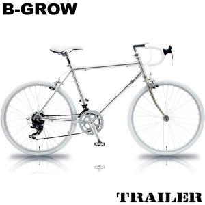 B-GROW(ビーグロウ) TR-R2601 TRAILER(トレイラー) 26インチ14段変速ロードバイク jitenshaproshop