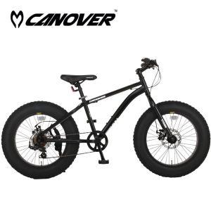 CANOVER(カノーバー) CAFT-051-DD TITAN(タイタン)|20インチ7段変速ファットバイク|jitenshaproshop