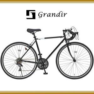 Grandir(グランディール) Sensitive 700C型21段変速ロードバイク jitenshaproshop