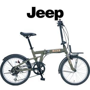 【ライト/カギ付】JEEP(ジープ) JE-206G 2021年度モデル 20インチ6段変速折りたたみ自転車の画像