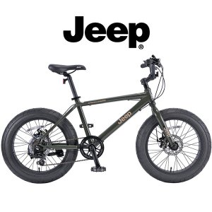 JEEP(ジープ) JE-207FT|2017年度モデル|20インチ7段変速ファットバイク|jitenshaproshop