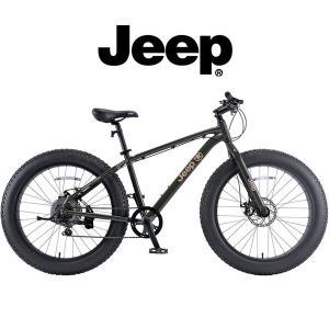 JEEP(ジープ) JE-267FT|2017年度モデル|26インチ7段変速ファットバイク|jitenshaproshop