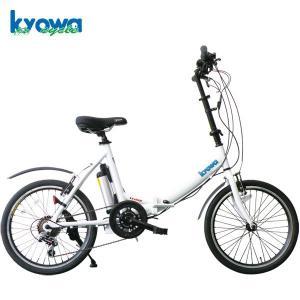 Kyowa Cycle(キョウワサイクル) YF20B|20インチ6段変速折りたたみ電動アシスト自転車