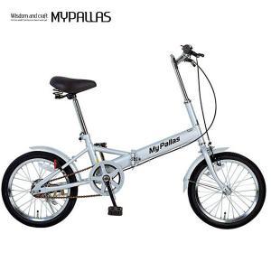 My Pallas M-101 折畳自転車16は、My Pallas(マイパラス)の16インチ折りた...