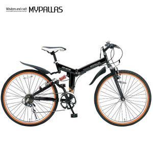 My Pallas(マイパラス) M-670|26インチ6段変速折りたたみマウンテンバイク|jitenshaproshop