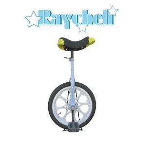 Raychell(レイチェル) 1H-16R/1H-18R 16/18インチ一輪車 jitenshaproshop