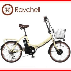 Raychell(レイチェル) FB-206R-EA 20イ...