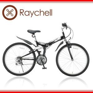 Raychell(レイチェル) MTB-2618R|26インチ18段変速折りたたみマウンテンバイク|jitenshaproshop