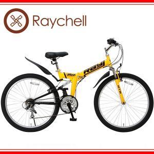 Raychell(レイチェル) MTB-2618RR|26インチ18段変速折りたたみマウンテンバイク|jitenshaproshop