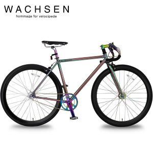 WACHSEN(ヴァクセン) BSS-MG7002 Polarlicht 700C型シングルスピード jitenshaproshop