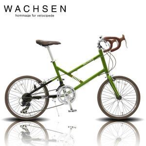 WACHSEN(ヴァクセン) BV-227 Wiese(ヴィーゼ)|20インチ14段変速ミニベロ