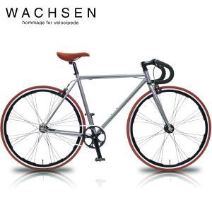 WACHSEN(ヴァクセン) WBS-7002 Rot 700C型シングルスピード jitenshaproshop
