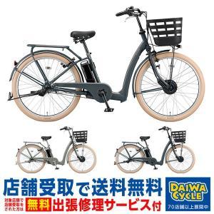 ((店舗受取専用))フロンティアリラクシー カラータイヤモデル FC6B49 2019年/ ブリヂス...