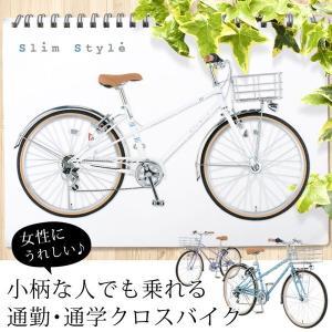 【Xmas特典付】スリムスタイル 26インチ 6段変速 オートライト SST266/ だいわ自転車 シティーサイクル 【大サイズ】|jitensya-ousama