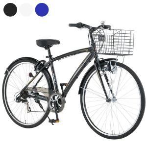 【Xmas特典付】BIZ STYLE ビズスタイル 700C 外装7段変速 BS7007-II / だいわ自転車 シティーサイクル 【大サイズ】|jitensya-ousama