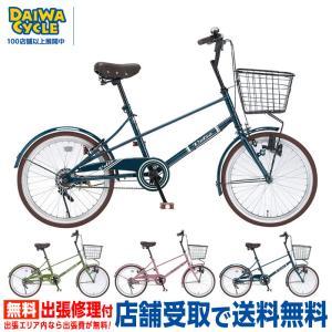ベリオ 20インチ コンパクトサイクル VLO20-II/ だいわ自転車 小径自転車 【中サイズ】 jitensya-ousama