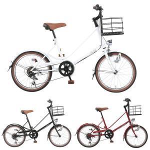 ラシエル LaCIEL 20インチ 6段変速 LCI206/ ダイワサイクル 小径自転車 【中サイズ】 jitensya-ousama
