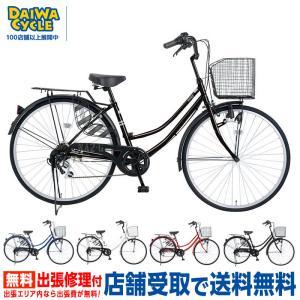 【Xmas特典付】ノイシュタット 6段変速 27インチ ダイナモライト NS276/ だいわ自転車 ファミリーサイクル 【大サイズ】|jitensya-ousama