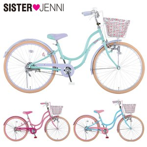 シスタージェニィ 20インチ ダイナモライト JNI20-III / SISTER JENNI  ダイワサイクル 子供用自転車((中サイズ)) jitensya-ousama