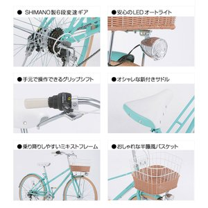 シスタージェニィ 22インチ ダイナモライト JNI22-III / SISTER JENNI  ダイワサイクル 子供用自転車【中サイズ】|jitensya-ousama|03