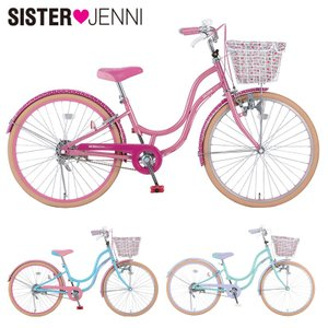シスタージェニィ 24インチ ダイナモライト JNI24-III / SISTER JENNI  ダイワサイクル 子供用自転車【中サイズ】 jitensya-ousama