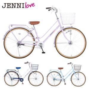 ジェニィラブ 26インチ オートライト 変速なし JNL26-A / JENNI love ダイワサイクル 子供用自転車【大サイズ】 jitensya-ousama