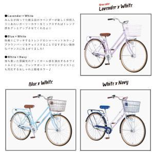 ジェニィラブ 26インチ オートライト 変速なし JNL26-A / JENNI love ダイワサイクル 子供用自転車【大サイズ】 jitensya-ousama 02