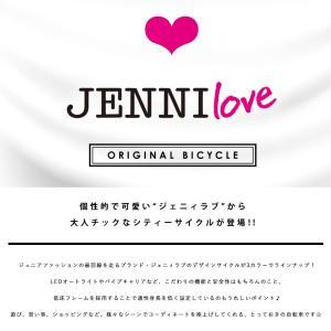 ジェニィラブ 26インチ オートライト 変速なし JNL26-A / JENNI love ダイワサイクル 子供用自転車【大サイズ】 jitensya-ousama 04
