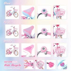 シスタージェニィ 14インチ JNK14 / SISTER JENNI ダイワサイクル 幼児用自転車【小サイズ】|jitensya-ousama|03