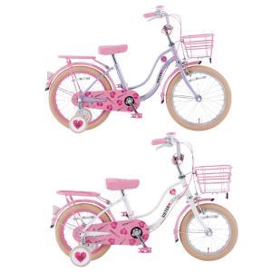 シスタージェニィ 16インチ JNK16 / SISTER JENNI ダイワサイクル 幼児用自転車((小サイズ))|jitensya-ousama|02