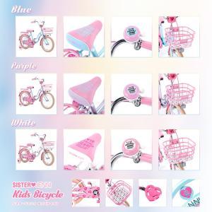 シスタージェニィ 18インチ JNK18 / SISTER JENNI ダイワサイクル 幼児用自転車((小サイズ)) jitensya-ousama 03