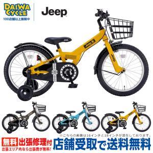 ((クリスマス特典付))ジープ JE-18G 18インチ 2017年モデル/ JEEP 幼児用 子供用自転車((レビューを書いて送料0円))