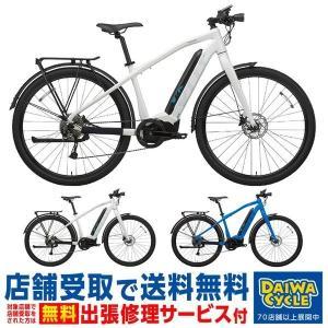 ((店舗受取専用))XU1 BE-EXU44/ パナソニック 電動自転車((パーツ同時購入不可))