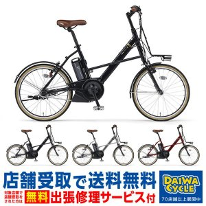 ヤマハ PAS CITY-X 20インチ PA20CX BAA 2017年 / YAMAHA 電動自転車 【地域限定 送料無料】|jitensya-ousama