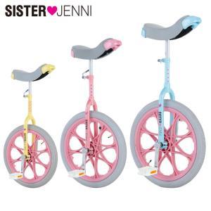 一輪車 SISTER JENNI UC / 14インチ 16インチ 18インチ / シスタージェニィ JNI-UC14 JNI-UC16 JNI-UC18 子供用