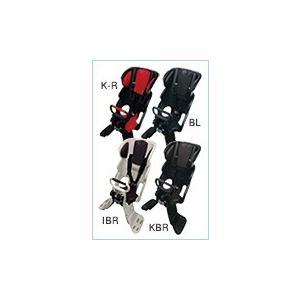 ブリヂストン ルラビーデラックス(フロント用) FCS-LD2 / 前子乗せ 自転車パーツ ((送料0円))((全車種_取付発送不可))|jitensya-ousama