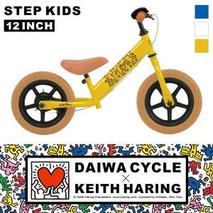 キースヘリング×ダイワサイクル コラボ ステップキッズ 12インチ 幼児用ペダルなし自転車/ KH-BB12 KEITH HARING jitensya-ousama