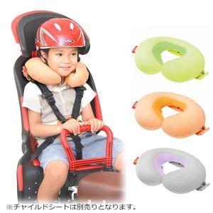 OGK NEP-001 ヘッドレスト付き子供乗せネックピロー チャイルドシート用/自転車 パーツ|jitensya-ousama