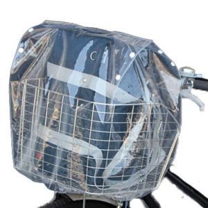 防水カゴキャップ 透明 前カゴ用 34300 / 自転車 バスケットカバー|jitensya-ousama