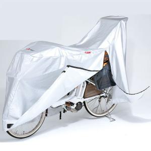 サイクルカバー 幼児2人同乗用電動アシスト車対応 ファスナー付 72085 / 自転車 パーツ