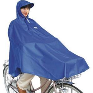 サイクルポンチョF フリーサイズ 50886 / 自転車用ウェア|jitensya-ousama