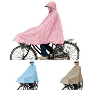 自転車屋さんのポンチョ フリーサイズ 50895 50896 50897 / 自転車用ウェア|jitensya-ousama