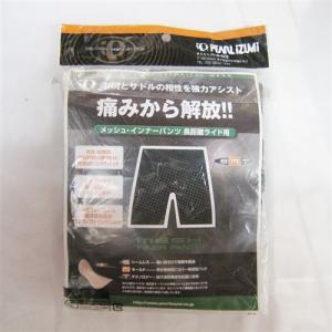 パールイズミ 157SMT SMT メッシュ インナーパンツ 秋冬 メンズ インナーウェア / 自転車 サイクリングウェア ((アウトレット(1品限り))) jitensya-ousama